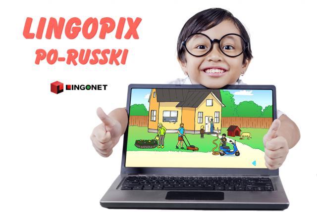 LingoPix po-russki